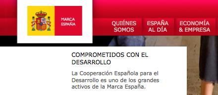 MarcaEspaña